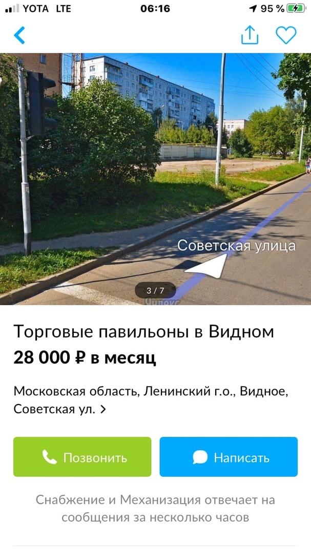 2_Mqgn1xV7U.jpg