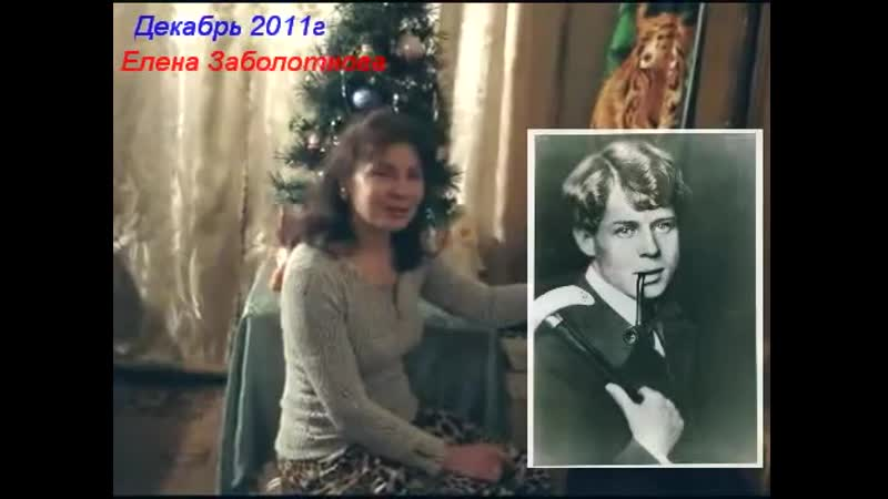 свищет ветер слова С Есенина исполняет Елена Заболотнова