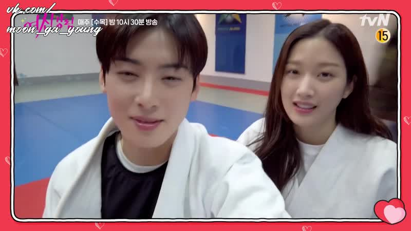 Истинная красота тайное свидание Сухо и Чжугён рус суб