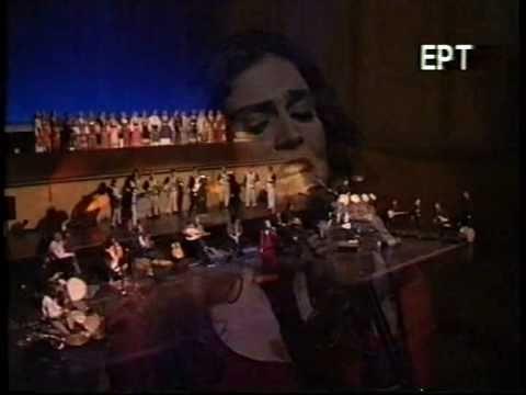 Savina Yannatou Angelite Choir Από Ξένο Τόπο Черни Очи Имаш Либе