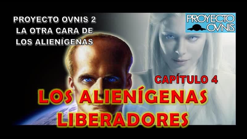 PROYECTO OVNIS T2x04 LOS ALIENÍEGNAS LIBERADORES