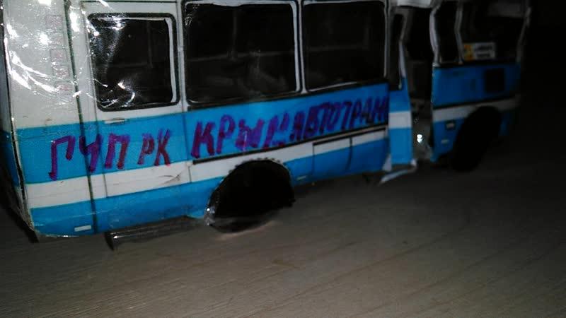 Автостанция пгт. Грушевск. Убитый пазик и новый ИКАРУС