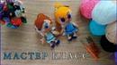 МК малышка Феечка/вязаная кукла фея/Вязаные лялюшки