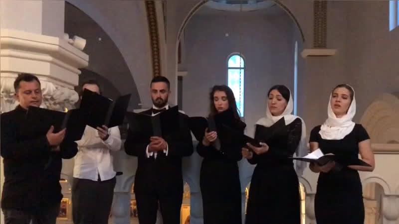 Kyrie eleison византийский напев