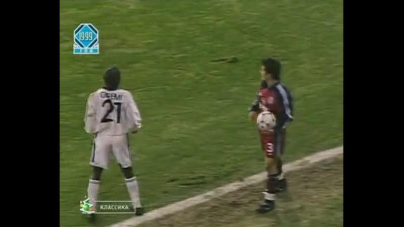 ЛЧ 1999-2000 3-й тур Реал Мадрид - Бавария