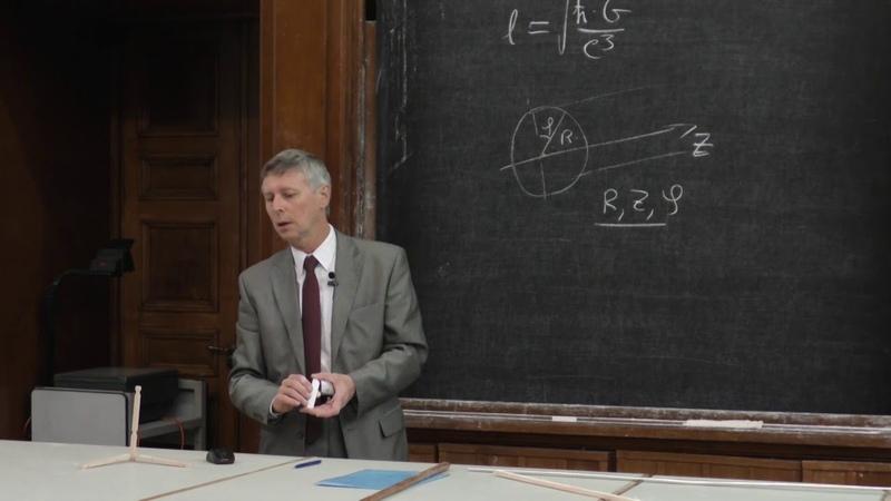 Слепков А. И. - Механика - Кинематика материальной точки (Лекция 1)